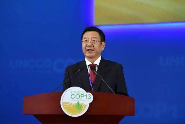 《联合国防治荒漠化公约》第十三次缔约方大会闭幕 大会发布《鄂尔多斯宣言》,取得五项重要成果