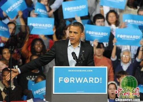 奥巴马成功连任美国总统 将发表获胜演讲