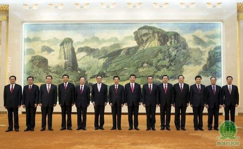 中共领导层完成新老交替 合影留念