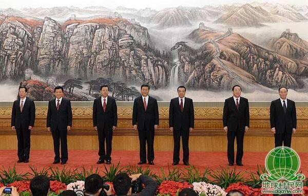 第十八届中共中央政治局常委成员第一次集体亮相