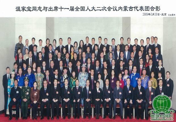 地球村民网总裁韩雄亮随内蒙古代表团参加全国两会