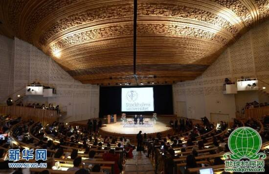 莫言在斯德哥尔摩大学举行演讲(组图)