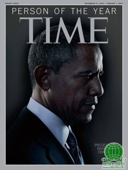 奥巴马再度当选 《时代》周刊风云人物
