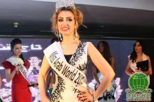 叙佳丽获阿拉伯世界小姐桂冠