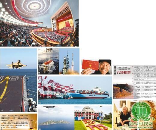 2012国内十大新闻