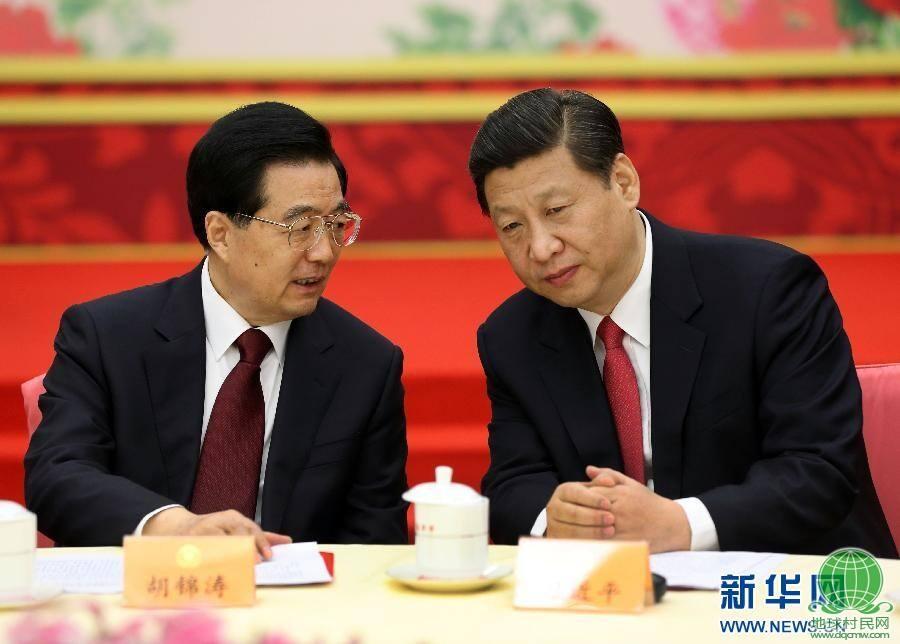 全国政协举行新年茶话会 胡锦涛出席 习近平讲话