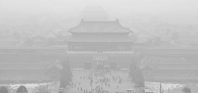雾霾继续最高级别预警