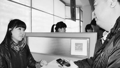 """朝鲜的""""手机新生活"""""""