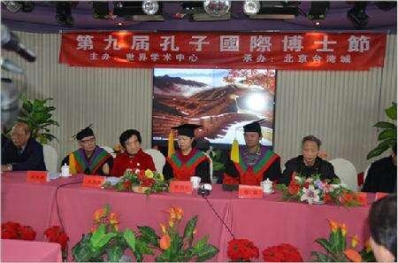 营造两岸经贸交流的平台 创建台湾同胞温馨的家