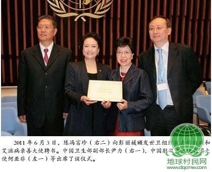 彭丽媛成为世界卫生组织抗击结核病和艾滋病亲善大使!