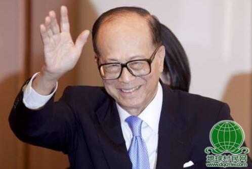 李嘉诚蝉联华人首富15年 身家310亿美元
