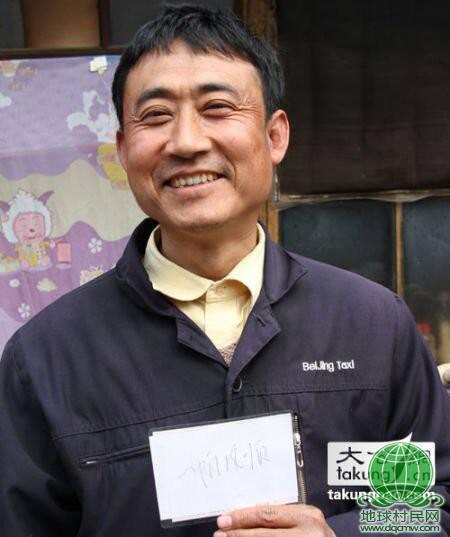 习近平微服私访在北京打的(图)