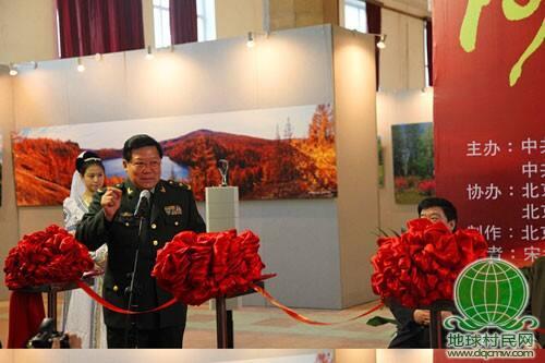 内蒙古阿尔山市四季风光摄影展在军博隆重开展