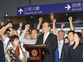 王金平返台否认涉关说 称对国民党不离不弃