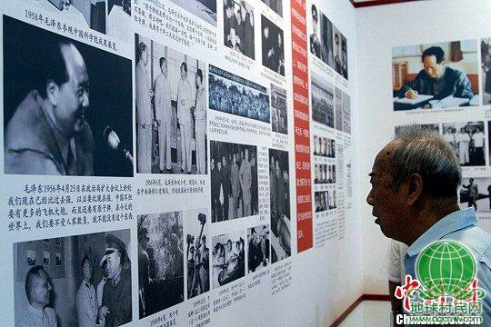 李讷出席毛泽东诞辰120周年主题展 乔石等人作品展出