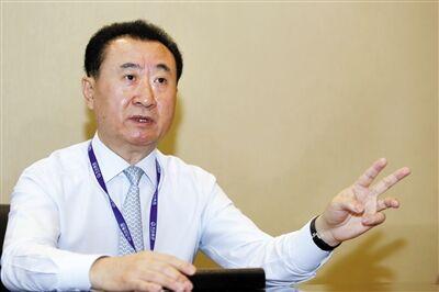 王健林:万达和薄熙来案没关系 不要和官员走太近