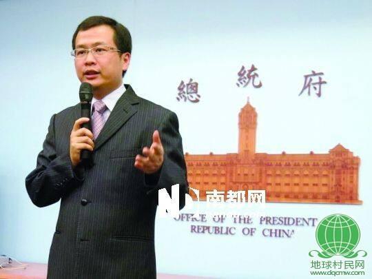 马办副秘书长辞职:台湾把坚持理念的领导人骂烂了
