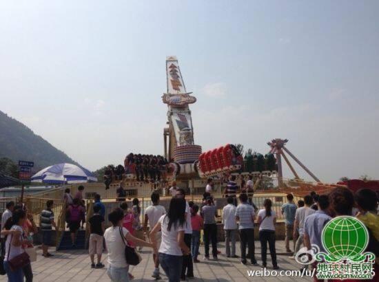 """西安游乐设施""""极速风车""""运转中甩出3名游客(图)"""