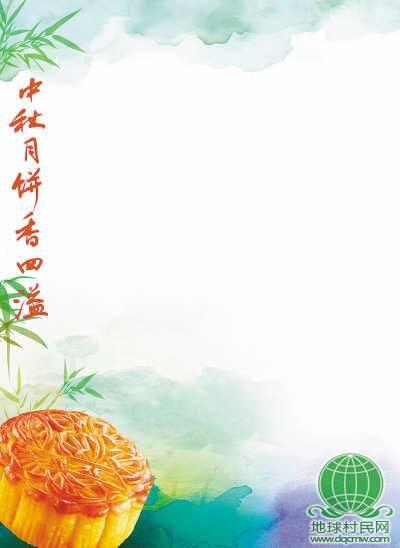 中秋月饼香四溢 科学搭配更健康