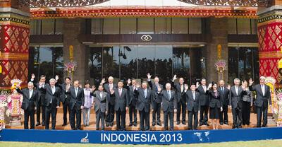 习近平在亚太经合组织第二十一次领导人 非正式会议上就促进亚太互联互通发表讲话