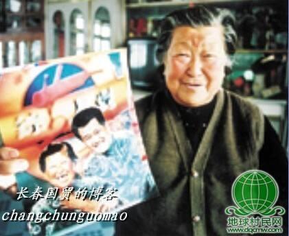 揭秘:赵本山生命中最重要的十个女人