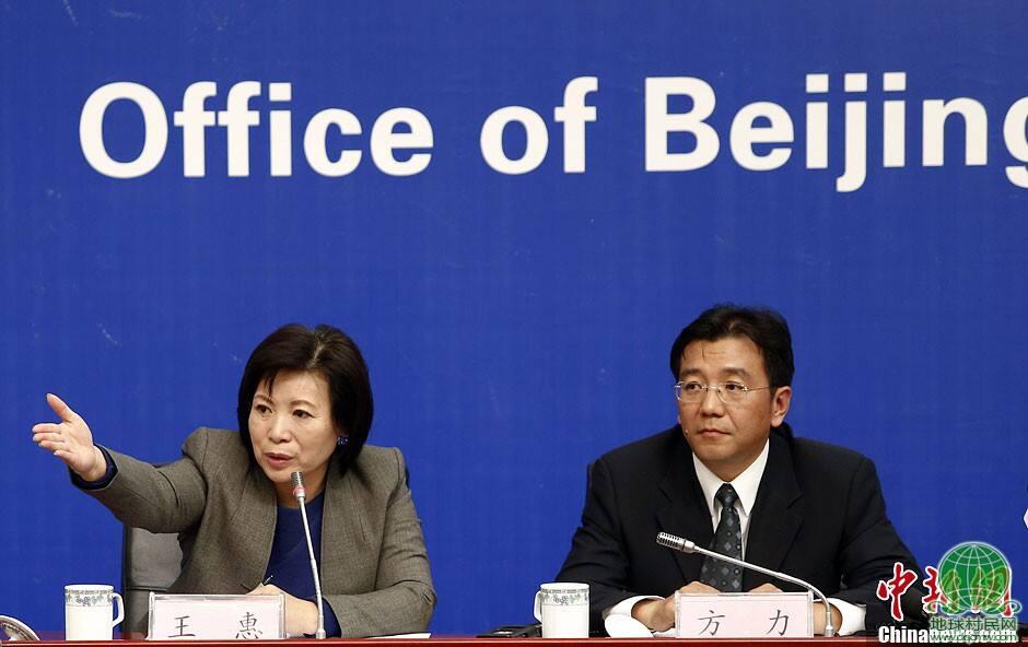 北京发布空气重污染应急预案 红色预警时车辆单双号限行