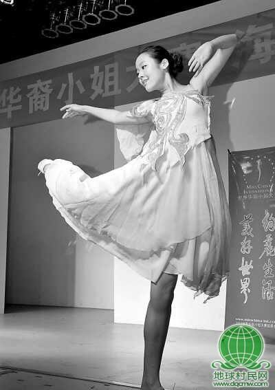 世界华裔小姐 大赛海选启动