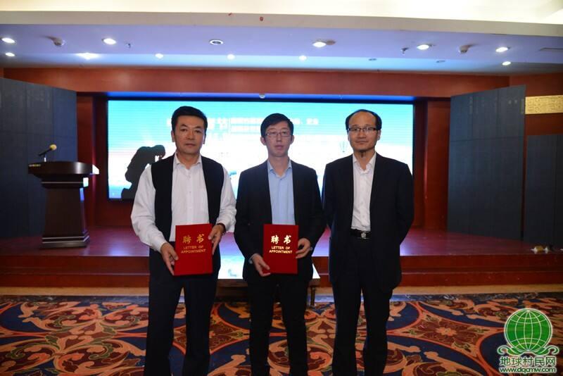 媒企联手共促内蒙古经济发展