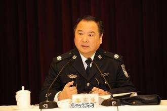 公安部副部长李东生涉严重违纪违法接受调查