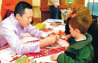 华人子女情系中国文化
