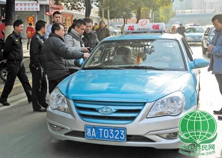 长沙的士司机一年拒载两次将清退