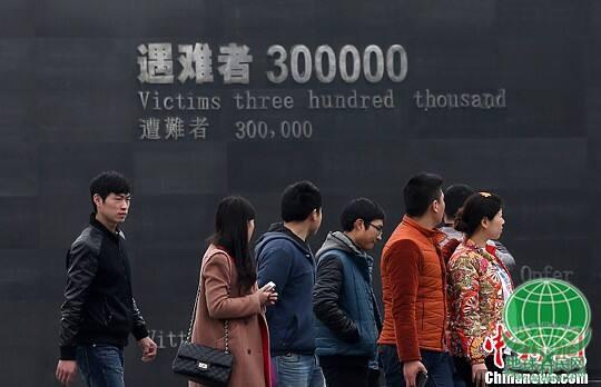 中国设立12月13日为南京大屠杀死难者国家公祭日