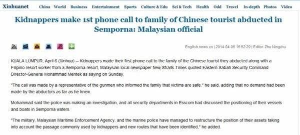 马媒称绑匪给中国游客家人打电话告知安全