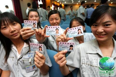 袁崇法:北京居住证制度莫走老路
