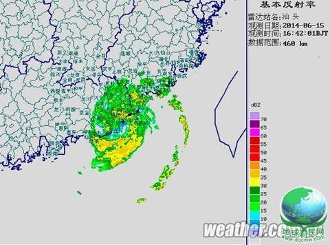 """台风""""海贝思""""在广东汕头市沿海登陆"""
