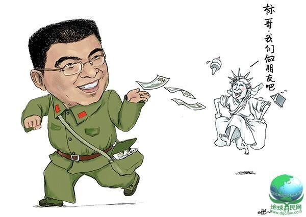 """陈光标:我是""""世界首善"""" 比雷锋只差毛主席题字"""