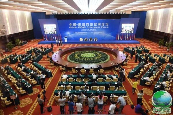 """鲁炜:打造中国—东盟信息港 建设21世纪""""海上丝绸之路""""的信息枢纽"""