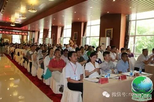 《分享马云》内蒙古信用商会大型学习会圆满结束