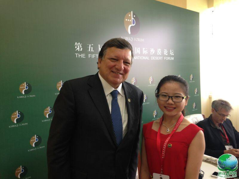 A Dialogue with Mr. Jose Manuel Barroso, Former President of European Union
