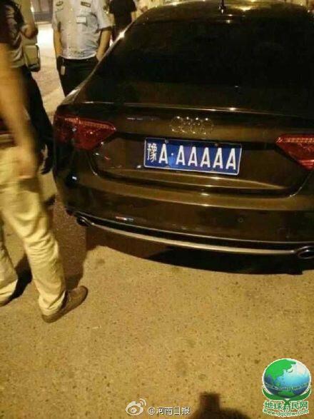 """中国""""最牛""""的车牌号 6A级别:豫AAAAAA"""