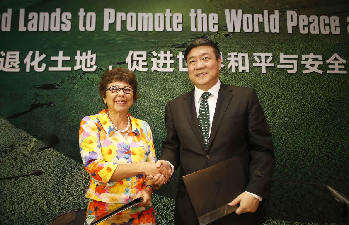 Elion's Green Economy Mode Has Global Value