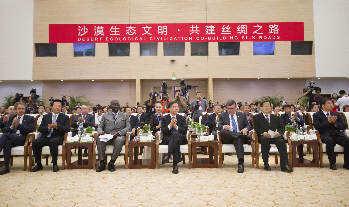 Building Consensus ----Kubuqi International Desert Forum
