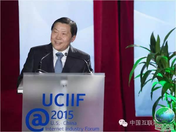鲁炜在中美互联网论坛发表演讲:互利共赢 领航未来