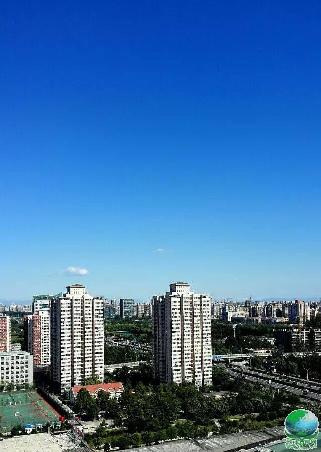 地球村记忆:北京国庆秋高气爽,蓝天如洗