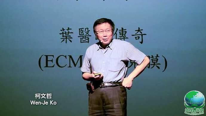 台北市长豪言:荣华富贵不过是一坨大便