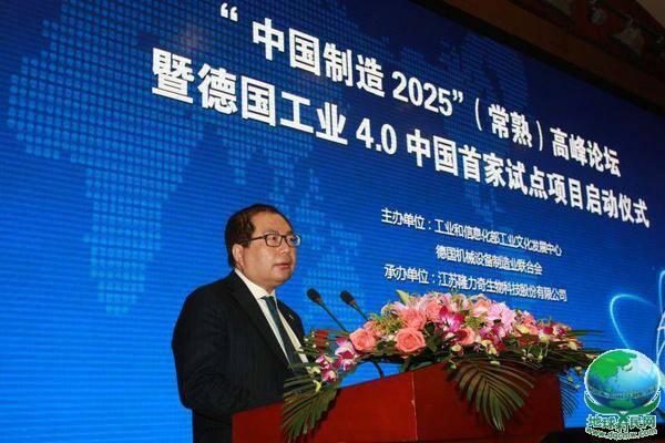 """肖武男:""""中国工业4.0""""面临三个层面的突破"""