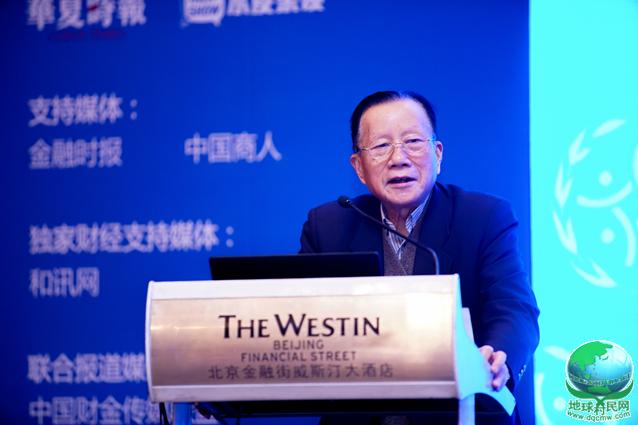 2016中国金融发展峰会共谋金融创新发展之道