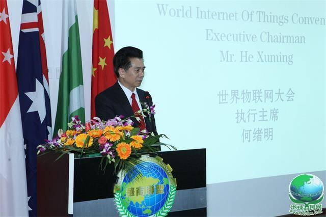 外交使节密切关注世界物联网大会