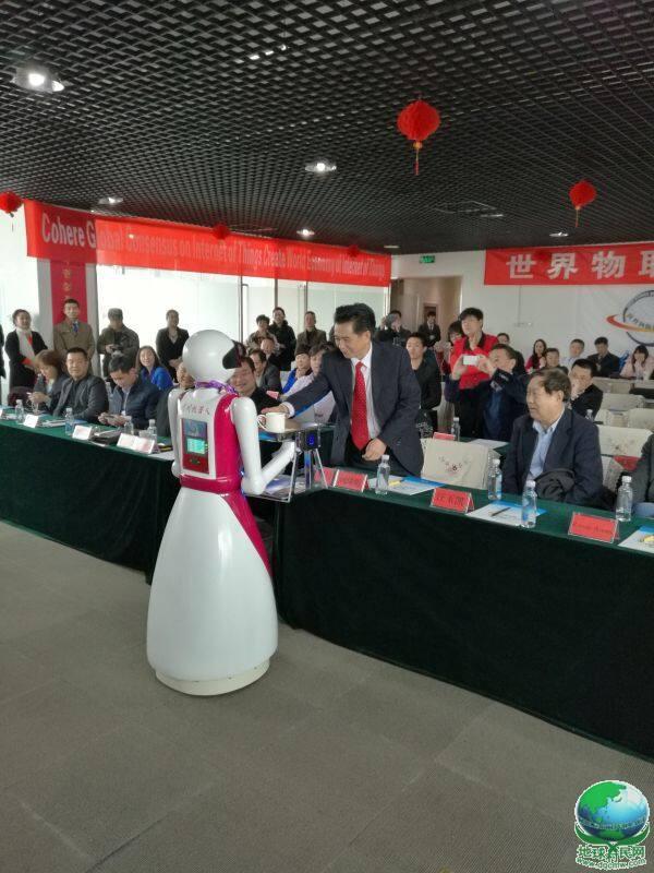 2016物联网创新联盟企业家新春交流会在京举行