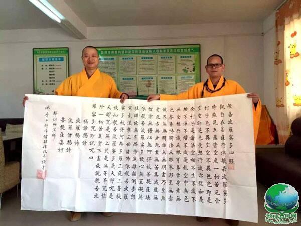 作为佛学界代表出席祭拜大典的释衍梅法师